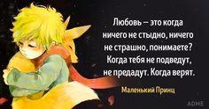 цитаты из книг: 25 тыс изображений найдено в Яндекс.Картинках
