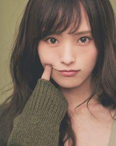 Cute Asian Girls, Beautiful Asian Girls, Gorgeous Women, Cute Girls, Most Beautiful, Japanese Beauty, Japanese Girl, Asian Beauty, Asian Eyes