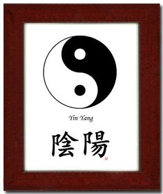 8x10 Red Mahagony Frame with Yin Yang (Black/White) and Calligraphy $36.95 (save $8.00)