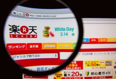 Japans e-commerce leader Rakuten gets into agriculture tech