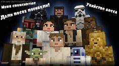 JediСraft.Craft Main #31 Minecraft. Друзья спонсируют: KovIL, Maxonchik2...