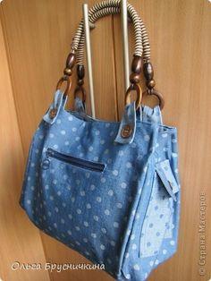 Tutorial: Denim travel bag