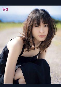Cute Japanese, Japanese Beauty, Asian Beauty, Medium Hair Styles, Short Hair Styles, Cute Girl Photo, Japanese Models, Beautiful Girl Image, Short Bob Hairstyles