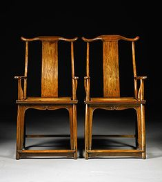 exquisite classical chinese furniture at sotheby's »