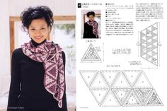 Crochet scarf with triangle motif