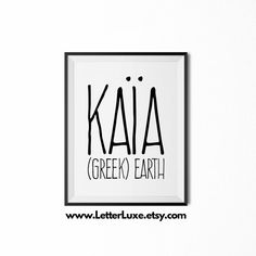 Kaia Name Meaning Art  Printable Baby by LetterLuxePrintables