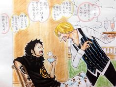 Law&Sanji/art by「こむぎ」