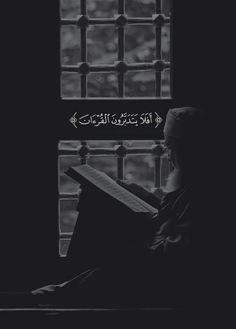 صور دنيه Beautiful Quran Quotes, Quran Quotes Love, Arabic Love Quotes, Islamic Inspirational Quotes, Words Quotes, Life Quotes, Iphone Wallpaper Quotes Love, Islamic Quotes Wallpaper, Muslim Quotes