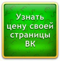 Интерстарсрф Митюкова-Татьяна