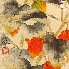 Japanese Woodblock. Japanese Art Styles, Japanese Art Modern, Japanese Prints, Art And Illustration, Botanical Illustration, Art Articles, Art Japonais, China Art, Japanese Painting