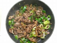 http://jpnfood.com/recipe/noodle/udonbeef