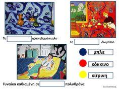 Δραστηριότητες, παιδαγωγικό και εποπτικό υλικό για το Νηπιαγωγείο: Τα βασικά χρώματα στο Νηπιαγωγείο: Φύλλο Εργασίας με έμφαση στις Τέχνες