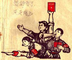 18 août 1966 - Révolution culturelle
