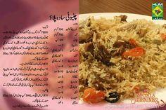 Masala Tv Recipe, Biryani Recipe, Cooking Recipes In Urdu, Cooking Tips, Easy Chicken And Rice, Urdu Recipe, Main Course Dishes, Desi Food, Rice Dishes