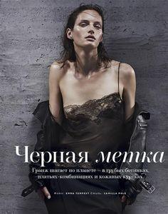 Black Mark (Vogue Russia)