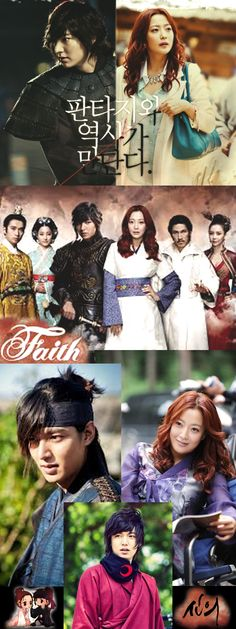 Faith (kdrama 2012) also known as 'The Great Doctor' - 24 episodes - Lee Min Ho & Kim Hee-sun by Luciane Miyuki Sakakima