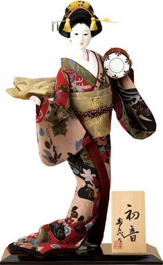 Japanese doll: http://www.kougetsu.co.jp/images_up/JD-1301_0.jpg