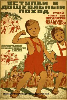 Педагогический плакат / Назад в СССР / Back in USSR