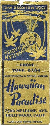 Hawaiian Paradise #Tiki To order your business' own branded #matchbooks or #matchboxes GoTo: GetMatches.com or CALL 800.605.7331 Today!