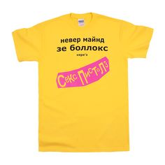 Mens T Shirt by BLACK LABEL – RED STAR: Nevermind - Russian. Superior pre-shrunk cotton, Yellow colour. £15.00.
