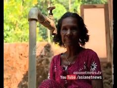 Rajiv Gandhi National Drinking Water Mission is not implementing in Kannur - YouTube