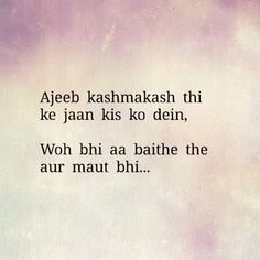 Aaisa hua toh hum mout ko gale lagalenge kyu ki aapse pahle se hum mout ko aawaz dete the😖😖😫😫😫😫😫 zzzzzzzz Sufi Quotes, Poetry Quotes, Urdu Poetry, Mood Quotes, True Quotes, Heart Quotes, Qoutes, Deep Words, True Words