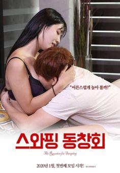 18+ Swapping Alumni Association (2019) Korean Movie 720p HDRip 600MB Free Korean Movies, Korean Movies Online, Hindi Movies Online Free, 2020 Movies, New Movies, Good Movies, Drama Movies, Movies To Watch Hindi, Film Watch