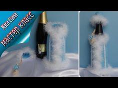 Украшаем шампанское к Новому Году./ Снегурочка / МК от Nata Liana - YouTube