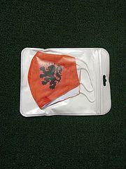 whatsapp:+86 18060060068   又拍图片管家 Football Mask, Plastic Cutting Board
