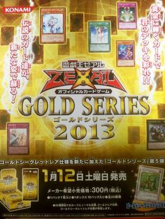 Otacute Christmas Giveaway 2!   Enter here to win a Yugioh Gold Series 2013 box and be sure to check link for entry details!  http://www.otacute.com/index.php?main_page=contest_info