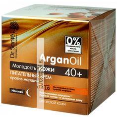 Nachtcreme 40+ junge Haut, Arganöl und Q10, 50ml, Dr.Sante Q10, Guys
