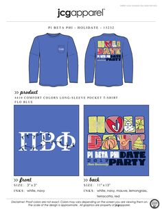 JCG Apparel : Custom Printed Apparel : Pi Beta Phi Holidate T-Shirt #pibetaphi #piphi #pbp #holidate #handdrawn #holiday #dateparty