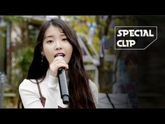 [Special Clip] IU(아이유) _ Zezé(제제)