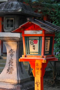 EATspeak: Strolling on a Kyoto Summer's Eve - yasaka jinja/shrine