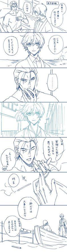 Kenshin Anime, Rurouni Kenshin, Samurai, Girls Anime, Hayao Miyazaki, Totoro, Swords, Anime Couples, Manhwa