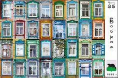 Carved window casings Bobrov city of Voronezh oblasti.jpg