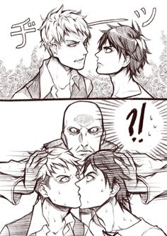 Keith Shadis definitely ships Jean x Eren~ <3 (Shingeki no Kyojin) Not my ship! I repeat, NOT, MY, SHIP!