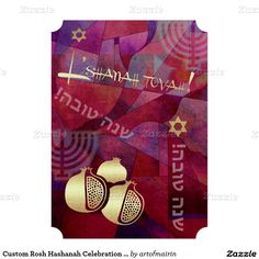 rosh hashanah time and date