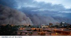 피닉스 거대 모래 폭풍 생생영상