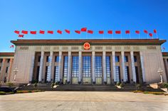 central government building, Beijing
