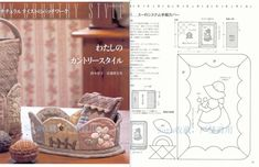 58 Patchwork Patterns - Country Patchwork - Sunbonnet Sue - Quilt - Patchwork - japanese patchwork book - ebook - PDF - instant download The listing is for an eBook (electronic book) IN JAPANESE LANGUAGE Japanese patchwork ebook. 58 country patchwork patterns for you and your