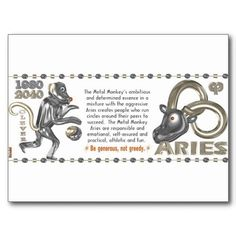 Valxart Chinese zodiac Metal Monkey  born in Aries 1980 2040  Post Cards and other products.  See Valxart.com or Zazzle Valxart store at  http://zazzle.com/valxart*