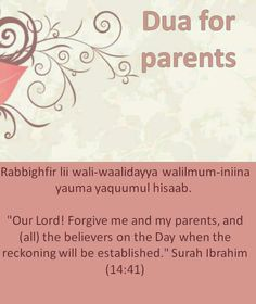 Pray for your parents in the last time of Ramadan. .