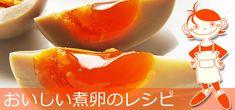 おいしい煮卵/味玉のレシピ、イメージ画像