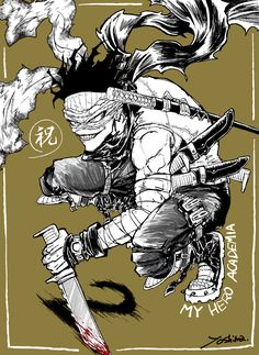 Boku no Hero Academia || Akagure Chizome