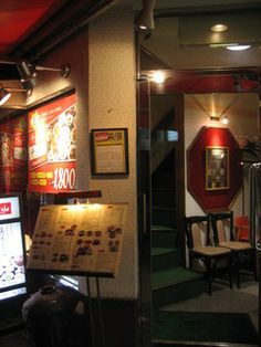 中国料理 華山 Broadway Shows, Home Decor, Decoration Home, Room Decor, Home Interior Design, Home Decoration, Interior Design
