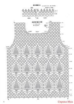 Mobile LiveInternet Lady Boutique Series - Colección tejida a mano 2018 Motif Bikini Crochet, Débardeurs Au Crochet, Gilet Crochet, Crochet Tunic, Crochet Jacket, Crochet Diagram, Crochet Clothes, Crochet Stitches, Knit Cowl