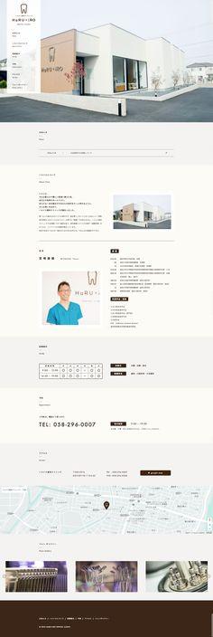 ハルイロ歯科クリニック|岐阜市・島