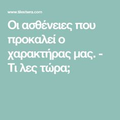 Psychology, Conditioner, Tips, Quotes, Beauty, Psicologia, Quotations, Advice, Qoutes