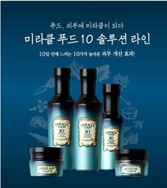 SkinFood : [BIG SALE] Bộ Dưỡng Trắng Và Chống Lão Hóa Da Skinfood Miracle Food 10 Solution